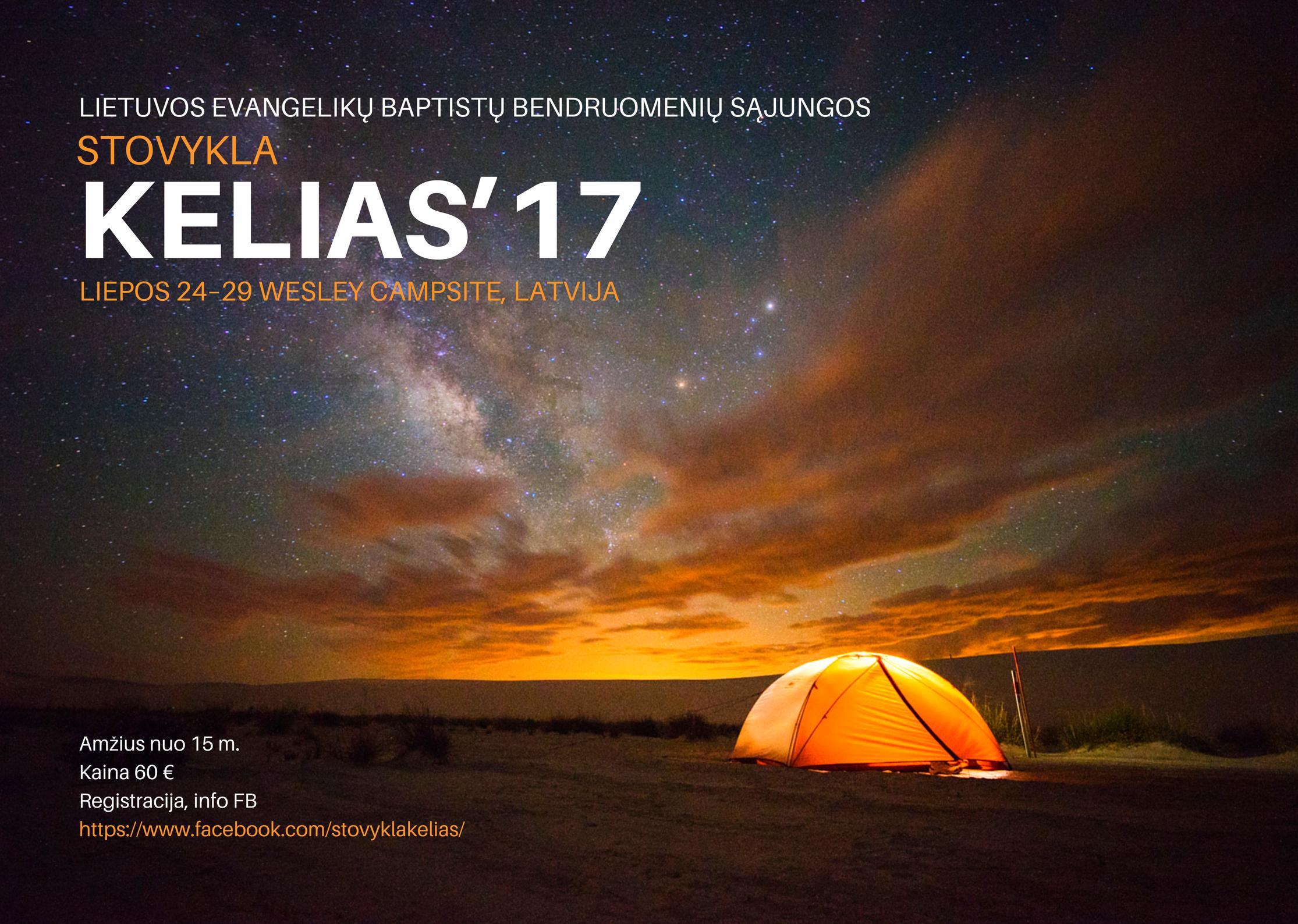 KELIAS'17